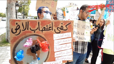 "Une marche de l'association Clean Up sous le slogan ""Khaliha Khadhra"""