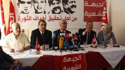 حمة الهمامي: الجبهة تعاني من خلاف جدي وعميق منذ 2014