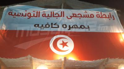 Le lieu de rassemblement des supporters tunisiens à Suez