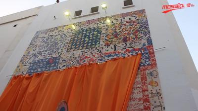 Cérémonie d'inauguration d'un tableau mural en céramique
