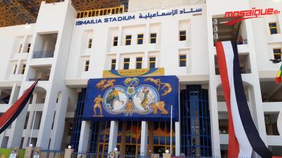 خاص بموزاييك: ملعب الاسماعلية الذي سيحتضن مباراة تونس وغانا