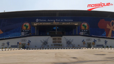 Exclusif : Stade Assalem où se jouera le match Tunisie-Madagascar