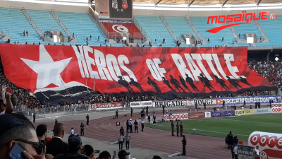 نهائي كأس تونس : دخلة جماهير النجم الساحلي