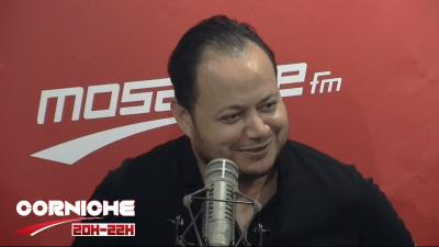 سمير الوافي ضيف كورنيش