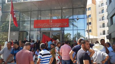 البريديون في إعتصام مفتوح أمام وزارة تكنولوجيات الإتصال والإقتصاد الرقمي