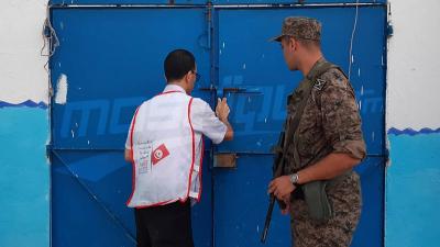 غلق مركز الإقتراع الحبيب ثامر أريانة