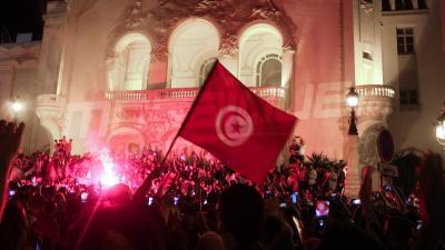 Festivités à l'avenue Habib Bourguiba