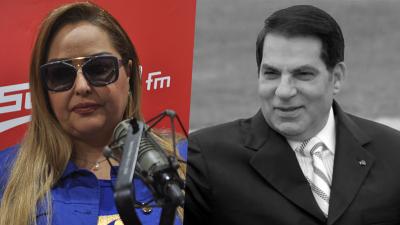 نوال غشام : قمت بتعزية عائلة بن علي