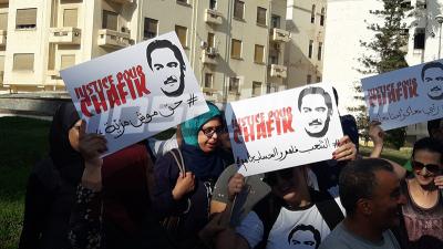 Sfax: Rassemblement protestataire pour appeler à la remise en liberté de Chafik Jarraya