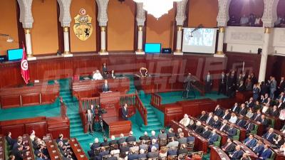 Discours du Président de la République Kais Saied devant les députés de l'Assemblée des Représentants du peuple