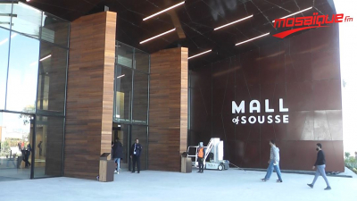 Mall of Sousse ouvre ses portes ce vendredi