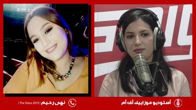 Nouha Rhaiem : j'allais choisir Ahlem dans Thé Voice et ma sortie est un choc