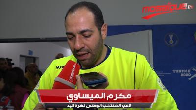 Hand-Can2020 : Les déclarations des joueurs de l'EN après leur victoire face au Maroc