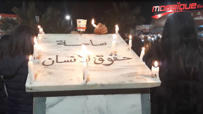 Sousse : Des citoyens et des activistes rendent hommage à Lina Ben Mhenni