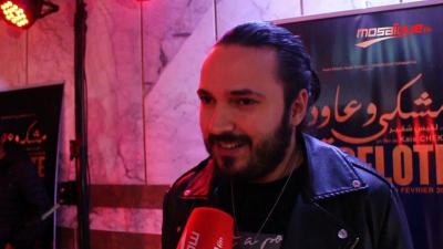 L'équipe de 'Rebelote' parlent du film et Jaafer Guesmi le dédie à sa mère
