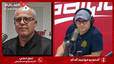 Nabil Hajji: la polémique ne fera que nous rabaisser aux yeux des tunisiens, la délégation du pouvoir passera