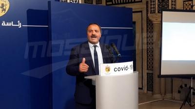 Abdellatif Mekki en larmes: Nous continuerons de travailler jusqu'au bout