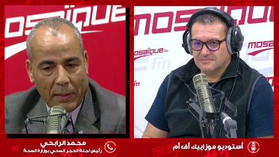 محمد الرابحي : ما نجموش نتحملو تكاليف الحجر الاجباري إلى ما لا نهاية