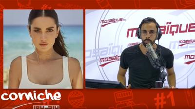 درة زروق تشارك في فيلم تونسي من إخراج سلمى بكار