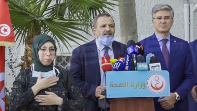ندوة صحفية لوزيري الصحة و السياحة حول تطور الوضع الوبائي لفيروس كوفيد 19 في تونس