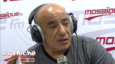 La maison de feu Mounira Hamdi convertie en musée en son honneur
