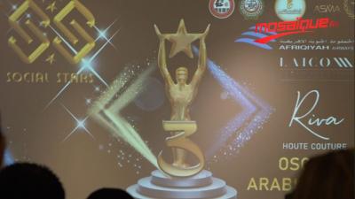 مهرجان اوسكار العرب في تونس: محمد رمضان من بين المكرمين