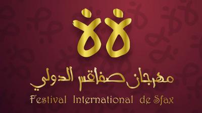 Les détails de l'annulation du festival international de Sfax