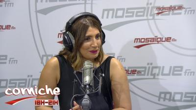 Imène Cherif: Mon nouveau clip inclut la cérémonie de circoncision de mon neveu