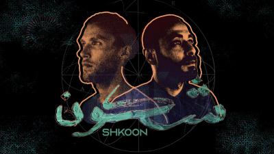 Le groupe Shkoon: D'un réfugié à une star de la musique électronique