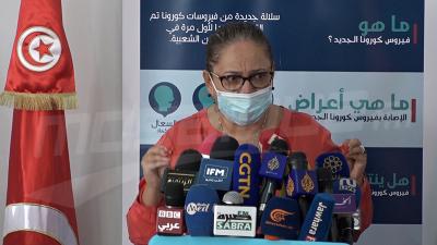 بن عليّة: تونس تمتلك ما يكفي من كواشف التحاليل رغم الشحّ العالمي