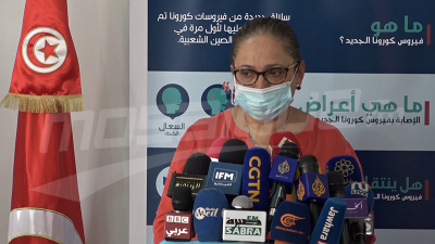 Ben Alaya: Le retour au confinement général n'est pas d'actualité