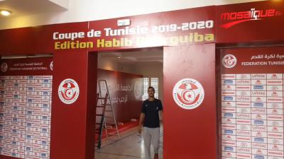 الاجواء بملعب بن جنات قبل انطلاق نهائي كأس الحبيب بورقيبة