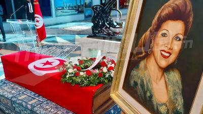 تأبين سيدة الأغنية التونسية في مدينة الثقافة