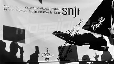 الصحفيون التونسيون غاضبون ويحتجون في القصبة
