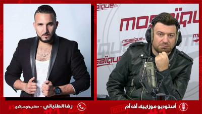 رضا الطلياني ممنوع من دخول التراب التونسي : التفاصيل