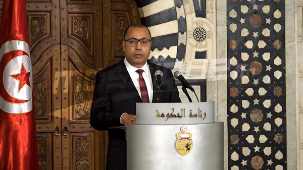 هشام المشيشي يعلن عن الوزراء المقترحين في التحوير الوزاري