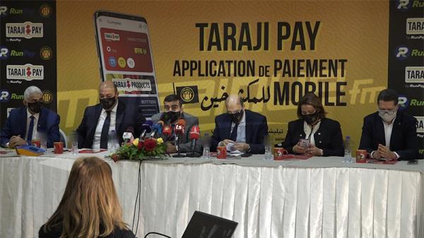 L'Espérance lance le service ' Taraji Pay '