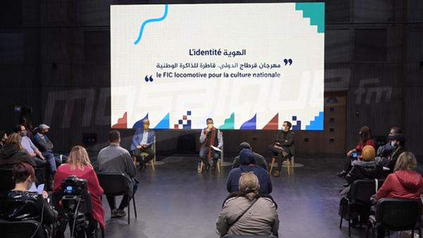 Festival de Carthage: Une édition exceptionnelle et un musée pour la mémoire de l'évènement