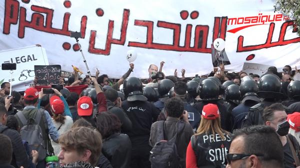 مسيرة احتجاجية وسط العاصمة