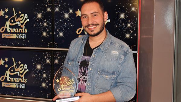 رمضان أواردز 2021: جائزة أفضل سلسلة  لـ '' كان ياماكانش''