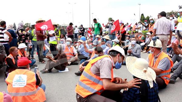Les ingénieurs des entreprises publiques protestent à Carthage