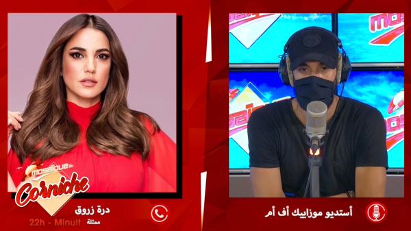 درة زروق : في بلادي نخلص أقل من من الشطر لي نخلصو في مصر