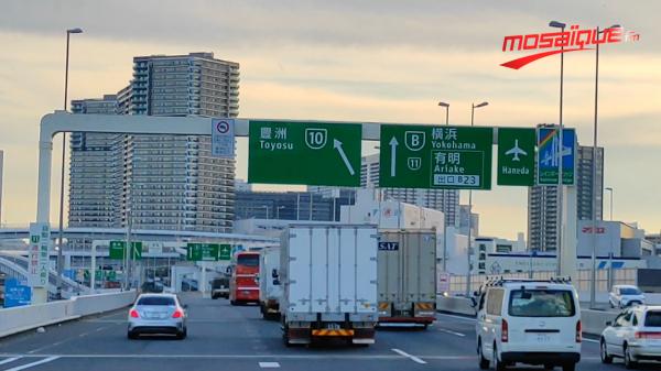 Tokyo 2020 :  ...جولة في شوارع طوكيو