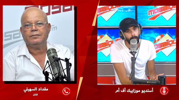 Mokded Shili: Saïed est patriote et ceux qui ont volé doivent rendre des comptes