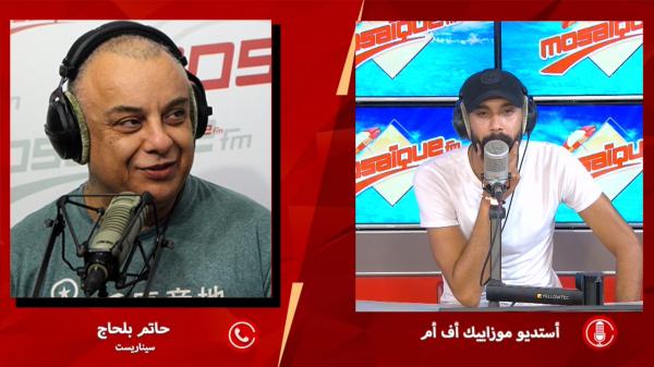 Hatem Belhaj: J'ai dévoilé le contenu de la feuille de Zaineb dans Choufli Hal et ce qui se passe m'inspire