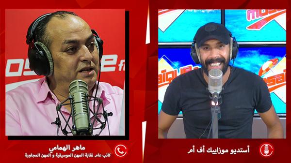 Maher Hamami : On est  disposés à travailler le jour et on a demandé 9000  doses de vaccin