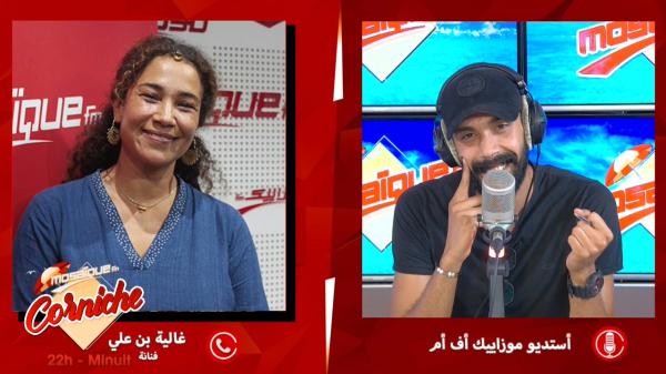 Ghalia Ben Ali : J'aime Kais Saied et je lui fais confiance.. Et c'est rare