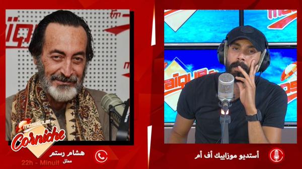Hichem Rostom : Je suis très heureux de la décision historique du président de la République $