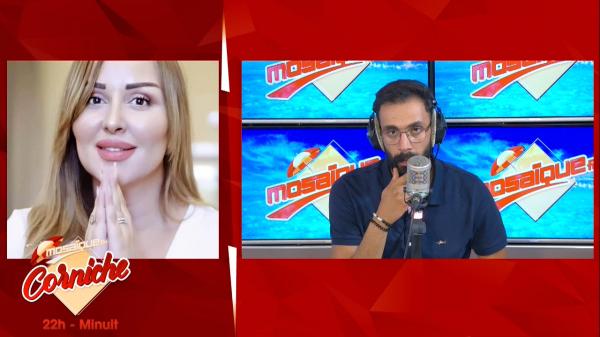 Afef Gharbi: La Tunisie n'est pas l'Egypte
