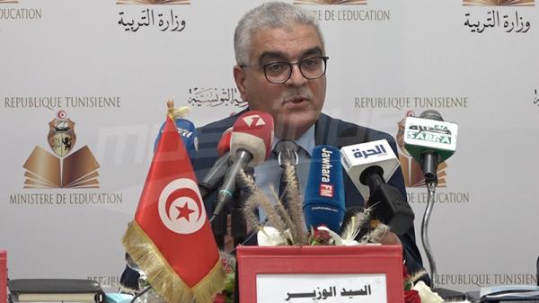 بتدخل من رئيس الجمهورية...البنوك تدعم وزارة التربية بـ 50 مليون دينار